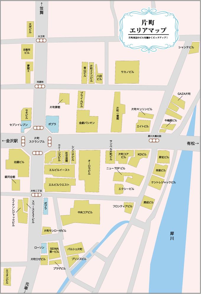 片町エリアマップ